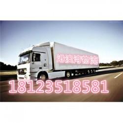 龙江乐从直达到江苏南通启东货运部  整车.