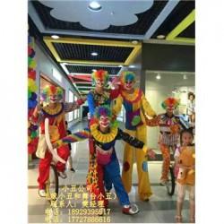 南京小丑,南京舞台小丑,南京气球布置,南