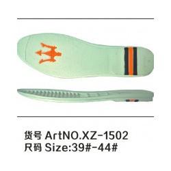 泉州哪里有供应新颖的TPR鞋底:TPR鞋底价格
