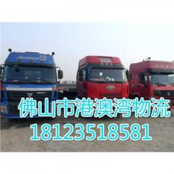 龙江乐从直达到浙江丽水青田县货运部  整车