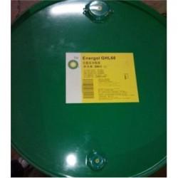 BP安能高GHL68导轨油,BP Energol GHL68,18