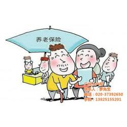 2018年积分入户网上申请_积分入户_广州威航