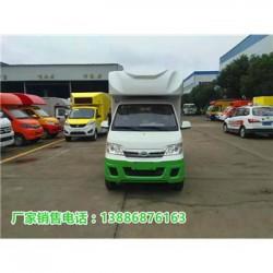 海南省琼海市眼镜售卖车售货车