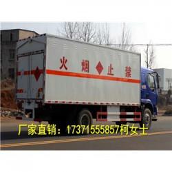 可靠的木屑灰运输车多少钱一辆