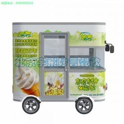宇飞妙言餐饮、小吃车、休闲小吃车