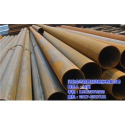 大口径厚壁直缝钢管、龙马钢管、专业生产大