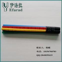 户外热缩电缆附件_热缩电缆附件_伊法拉电力