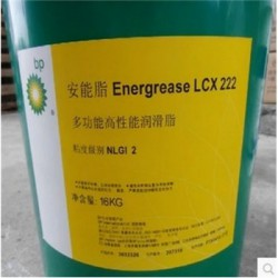 BP Energrease LCX 222 ,BP安能脂LCX222极