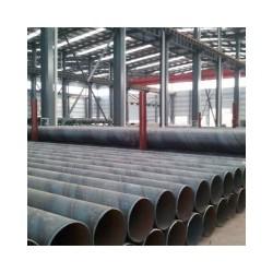 凭祥双面埋弧螺旋焊管加工厂联系方式