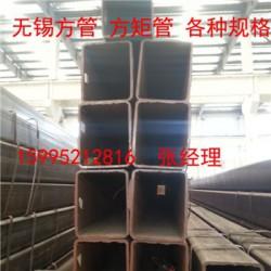 38×38×4建筑用的方管 广告方管