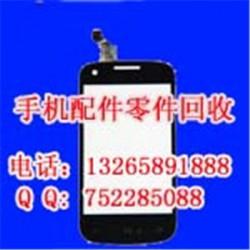 华为g9plus配件一手交易回收小米红米3s手机