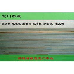 实木生态板厂家,实木生态板,龙门木业