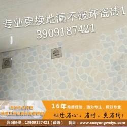 卫生间除臭|西安卫生间除臭|薛勇卫浴安装(