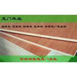 免漆生态板材,生态板,龙门木业(查看)