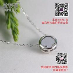 钻石项链价格|安徽钻石项链|【金利福】