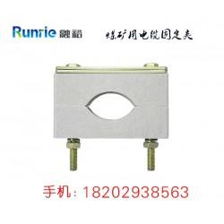 高强度电缆夹采购,融裕电缆固定夹生产,鄂尔