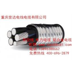重庆世达电线电缆有限公司、tc90铝合金电缆