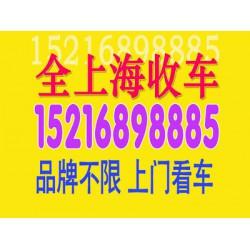 嘉定新城上海报废车回收,报废汽车上门收购,