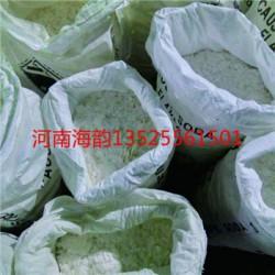 贵阳消毒氢氧化钠批发价格
