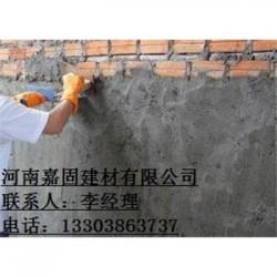 高强聚合物砂浆濮阳市价位优厚