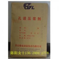 黑龙江双鸭山预应力孔道压浆料植筋胶耐磨料