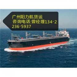 海运公司-辽宁锦州古塔区到佛山高明区运费