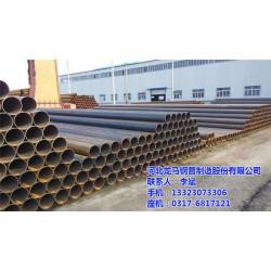专业生产大口径厚壁直缝钢管、大口径厚壁直