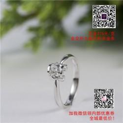 彩色钻石戒指价格、【金利福】、钻石戒指