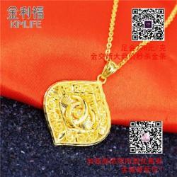 【金利福】_黄金项链多少钱_四川黄金项链