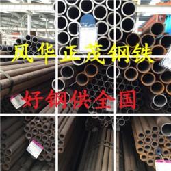 武安T22合金钢管