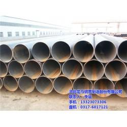 大口径厚壁直缝钢管加工_龙马钢管厂家_大口