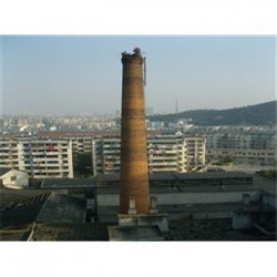晋宁35米烟囱拆除公司施工单位首 选 千秋高