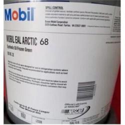 美孚环保冷冻机油EAL68,Mobil EAL Arctic 6