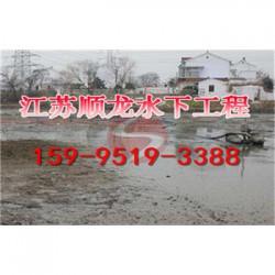 郁南县水下冲吸泥工程公司-自强不息