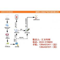 公司的发明专利申请|发明专利|汇川知识产权
