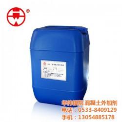 高速用早强型聚羧酸减水剂_减水剂_华伟银凯