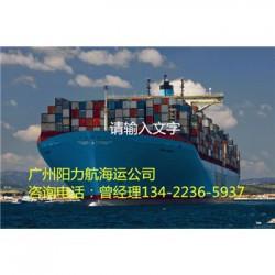 海运公司-浙江湖州吴兴区到佛山三水区运费