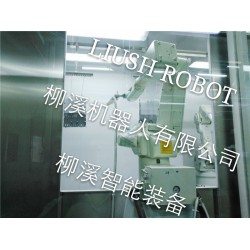 轮毂喷粉机器人厂家,【推荐】柳溪机器人优