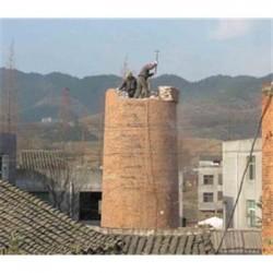 林西县拆烟筒公司