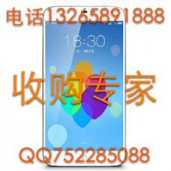 收购索尼z3手机带原膜的屏幕 回收索尼手机