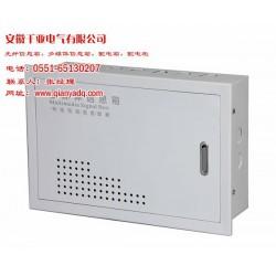 安徽千亚电气(图)、电力动力柜、庆阳动力柜