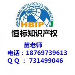 聊城ISO认证去哪好,ISO9001认证流程需要多