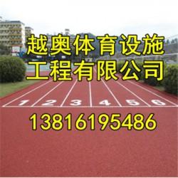 衢州橡胶地板|有限公司欢迎您