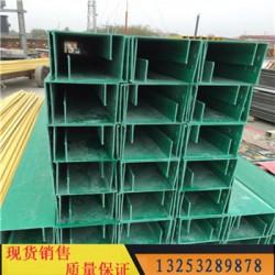 萍乡玻璃钢电缆管箱咨询热线