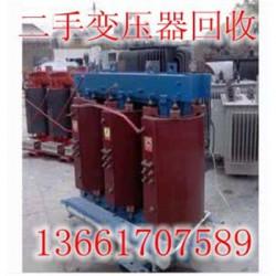 连云港钱江变压器回收二手变压器回收