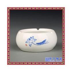 陶瓷烟灰缸  高档骨瓷烟灰缸 烟灰缸订做