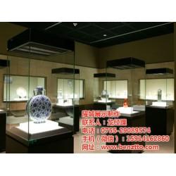 隆城展示(图),深圳博物馆展示柜,展示柜