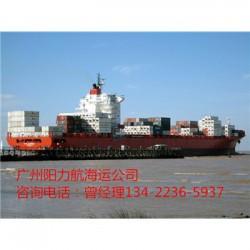 海运公司-河北邢台清河县到广州黄埔区运费
