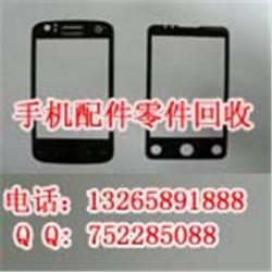 深圳收购微软lumia640手机触摸笔