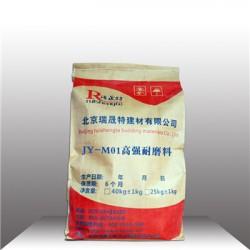 黑龙江友谊县M01高强耐磨料供应商